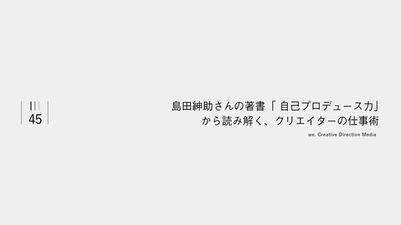 島田紳助 年収